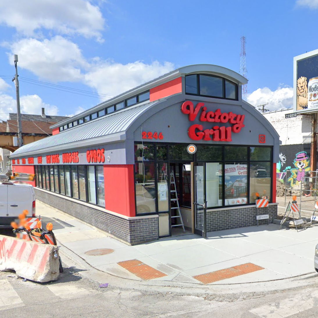 Victory Grill, Chicago, IL